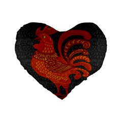 Chicken year Standard 16  Premium Flano Heart Shape Cushions