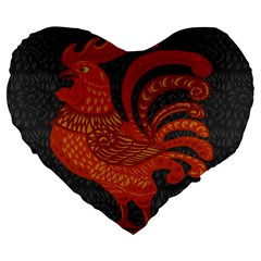 Chicken year Large 19  Premium Flano Heart Shape Cushions