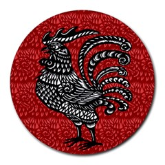 Year of the Rooster Round Mousepads