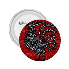 Year of the Rooster 2.25  Buttons