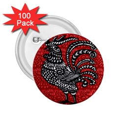 Year of the Rooster 2.25  Buttons (100 pack)