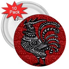 Year of the Rooster 3  Buttons (10 pack)