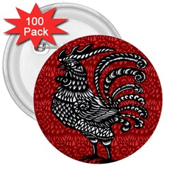 Year of the Rooster 3  Buttons (100 pack)