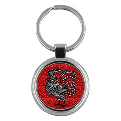 Year of the Rooster Key Chains (Round)