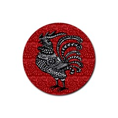 Year of the Rooster Rubber Round Coaster (4 pack)