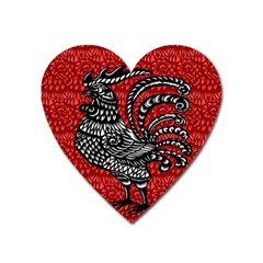 Year of the Rooster Heart Magnet