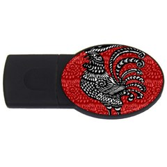 Year of the Rooster USB Flash Drive Oval (1 GB)