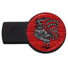 Year of the Rooster USB Flash Drive Round (4 GB)