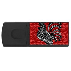 Year of the Rooster USB Flash Drive Rectangular (4 GB)