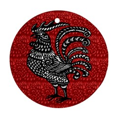 Year of the Rooster Round Ornament (Two Sides)
