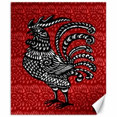 Year of the Rooster Canvas 20  x 24
