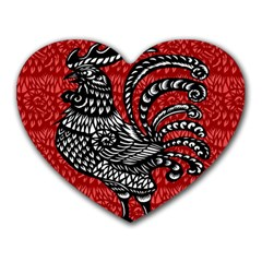 Year of the Rooster Heart Mousepads