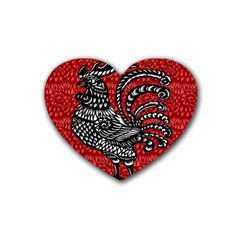Year of the Rooster Rubber Coaster (Heart)