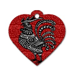 Year of the Rooster Dog Tag Heart (One Side)