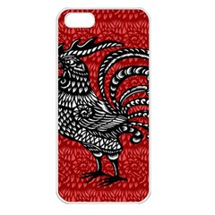 Year of the Rooster Apple iPhone 5 Seamless Case (White)