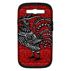 Year of the Rooster Samsung Galaxy S III Hardshell Case (PC+Silicone)