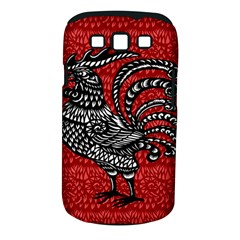 Year of the Rooster Samsung Galaxy S III Classic Hardshell Case (PC+Silicone)