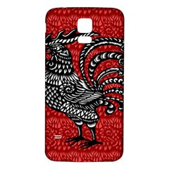 Year of the Rooster Samsung Galaxy S5 Back Case (White)