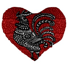 Year of the Rooster Large 19  Premium Flano Heart Shape Cushions