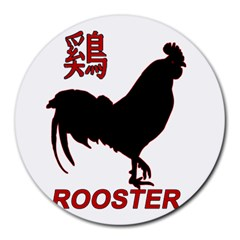 Year of the Rooster - Chinese New Year Round Mousepads