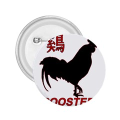 Year of the Rooster - Chinese New Year 2.25  Buttons