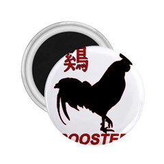 Year of the Rooster - Chinese New Year 2.25  Magnets