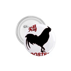 Year of the Rooster - Chinese New Year 1.75  Buttons
