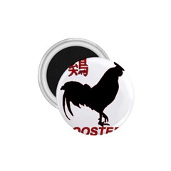 Year of the Rooster - Chinese New Year 1.75  Magnets