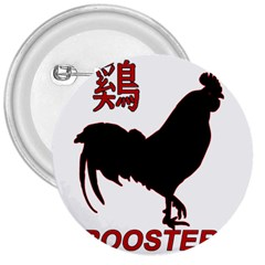 Year of the Rooster - Chinese New Year 3  Buttons