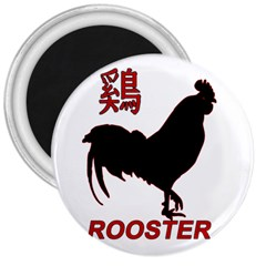 Year of the Rooster - Chinese New Year 3  Magnets
