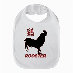 Year of the Rooster - Chinese New Year Amazon Fire Phone