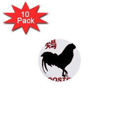 Year of the Rooster - Chinese New Year 1  Mini Buttons (10 pack)
