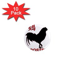 Year of the Rooster - Chinese New Year 1  Mini Magnet (10 pack)
