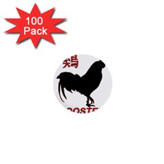 Year of the Rooster - Chinese New Year 1  Mini Buttons (100 pack)