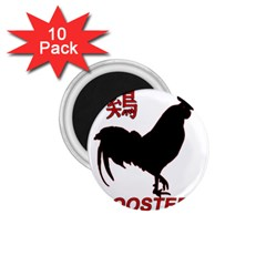 Year of the Rooster - Chinese New Year 1.75  Magnets (10 pack)