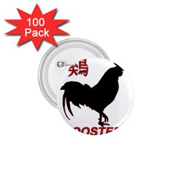 Year of the Rooster - Chinese New Year 1.75  Buttons (100 pack)