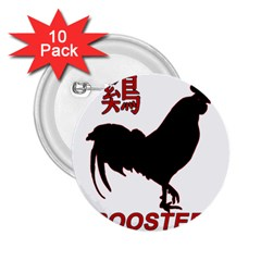 Year of the Rooster - Chinese New Year 2.25  Buttons (10 pack)