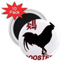 Year of the Rooster - Chinese New Year 2.25  Magnets (10 pack)