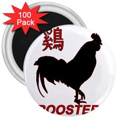 Year of the Rooster - Chinese New Year 3  Magnets (100 pack)