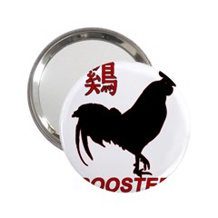 Year of the Rooster - Chinese New Year 2.25  Handbag Mirrors