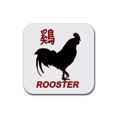 Year of the Rooster - Chinese New Year Rubber Square Coaster (4 pack)