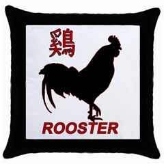 Year of the Rooster - Chinese New Year Throw Pillow Case (Black)