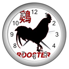 Year of the Rooster - Chinese New Year Wall Clocks (Silver)