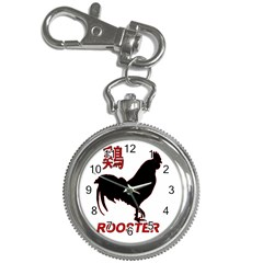 Year of the Rooster - Chinese New Year Key Chain Watches