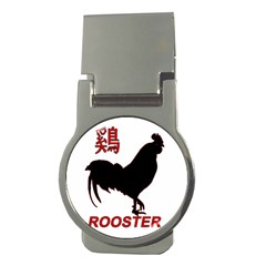 Year of the Rooster - Chinese New Year Money Clips (Round)