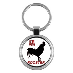 Year of the Rooster - Chinese New Year Key Chains (Round)