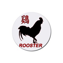 Year of the Rooster - Chinese New Year Rubber Round Coaster (4 pack)