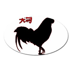 Year of the Rooster - Chinese New Year Oval Magnet