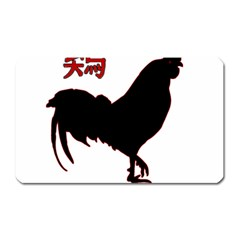 Year of the Rooster - Chinese New Year Magnet (Rectangular)
