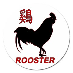 Year of the Rooster - Chinese New Year Magnet 5  (Round)